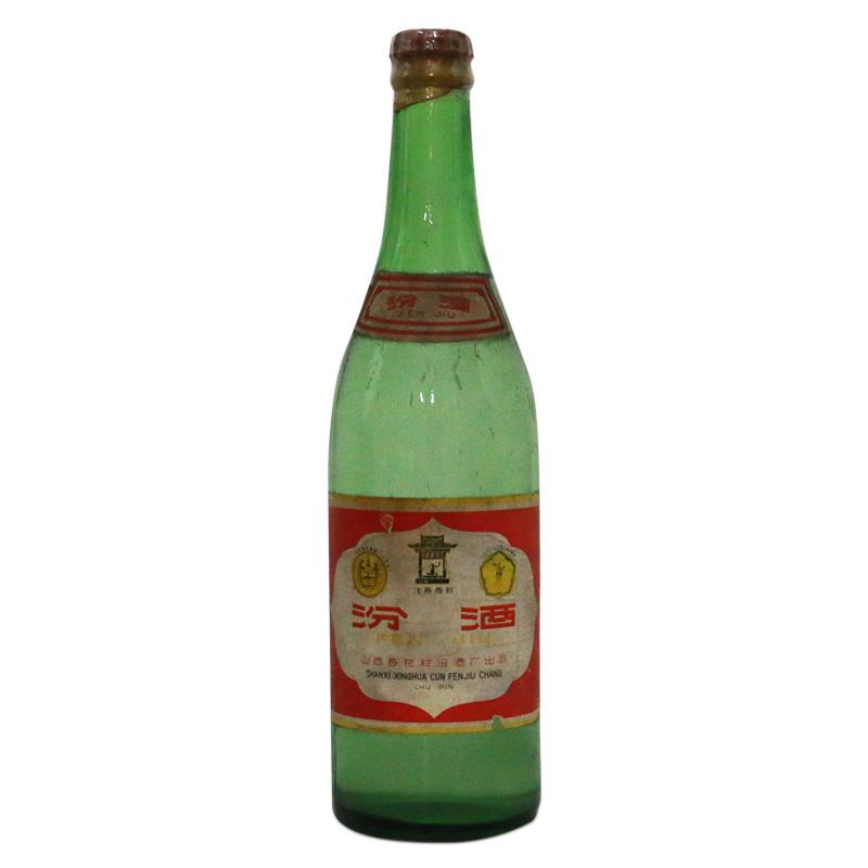 【老酒特卖】 汾酒 陈年老酒 80年代出厂汾酒高度 收藏老白酒