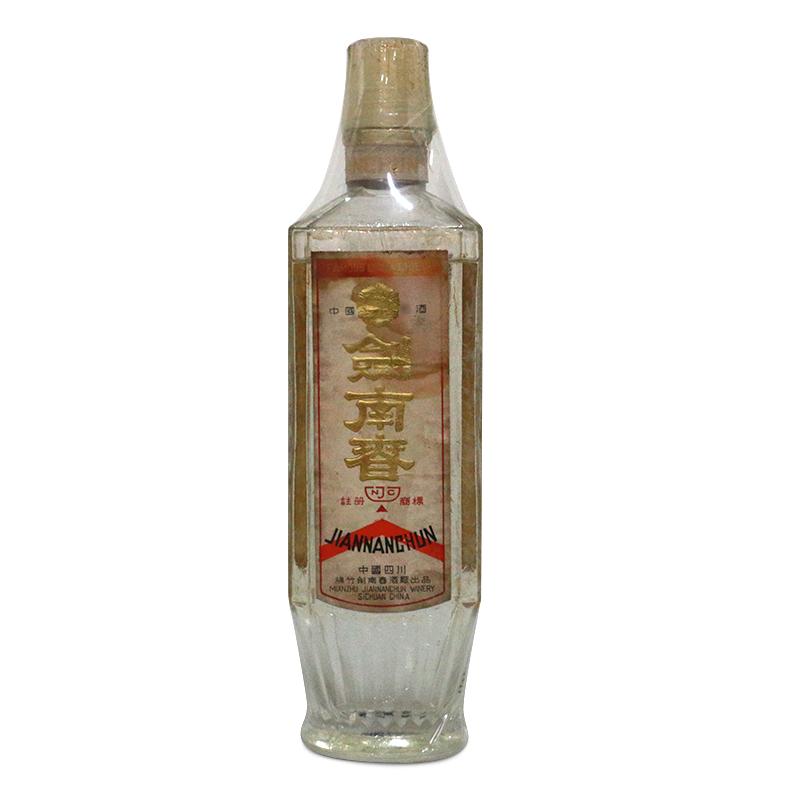 【老酒特卖】剑南春 高度 陈年老酒80年代产裸瓶  收藏酒老白酒 (单瓶)
