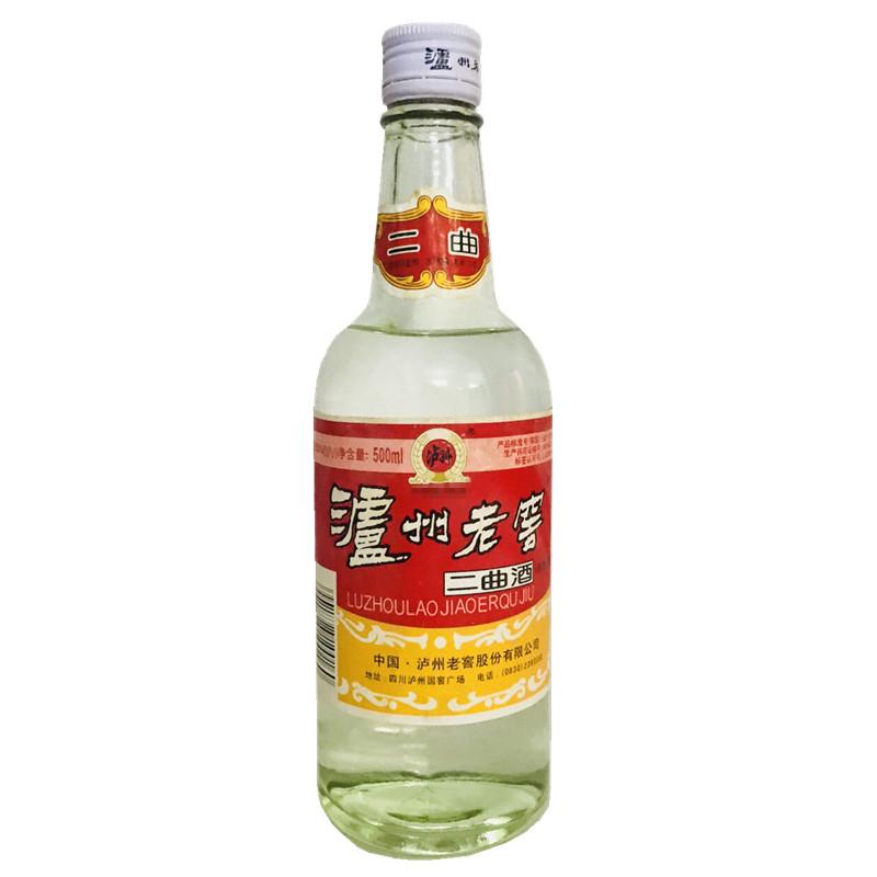 53泸州老窖二曲酒500ml (2004年)