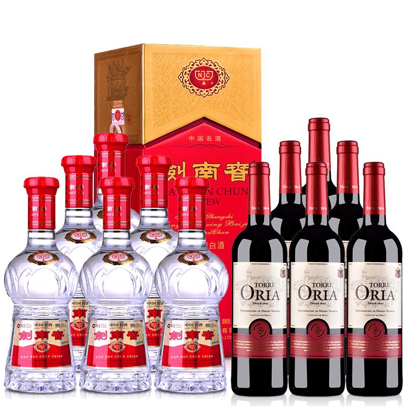 52°剑南春500ml*6+西班牙欧瑞安红标DO级干红葡萄酒750ml*6