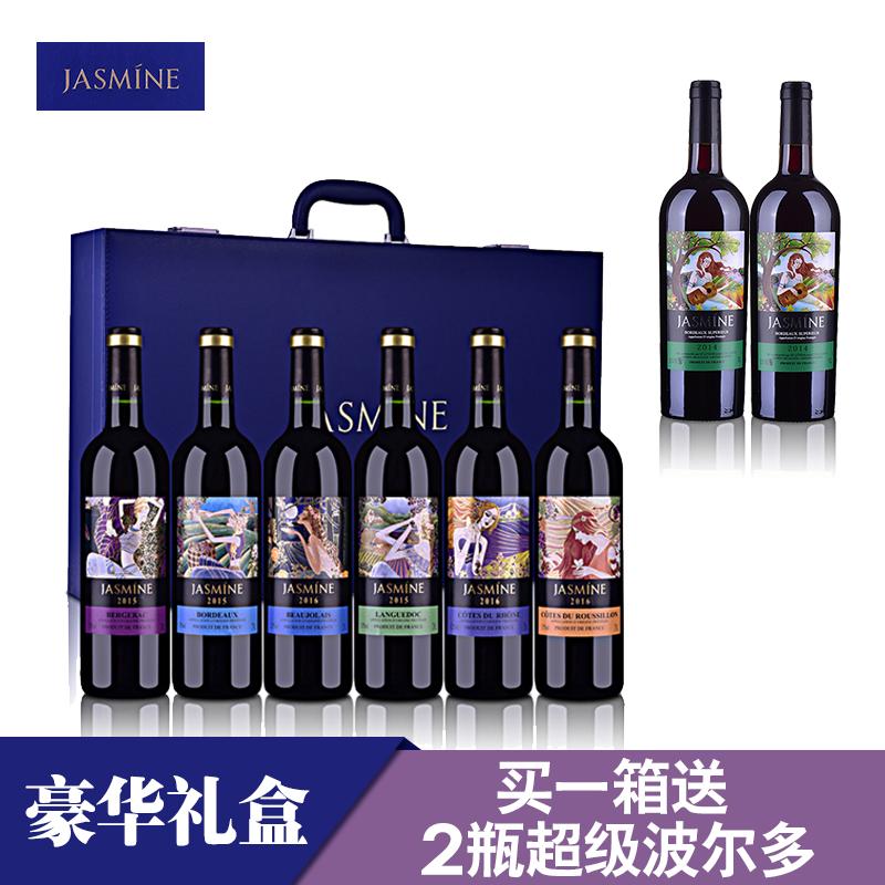 法国茉莉花6大产区AOP干红葡萄酒礼盒整箱套装750ml*6(升级装限量版)
