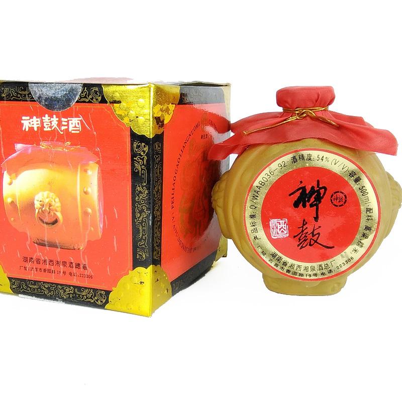 54°神鼓酒 500ml*1支(湘泉酒总厂,1995年)