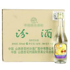 53°玻璃汾酒500ml*12支(2012年)