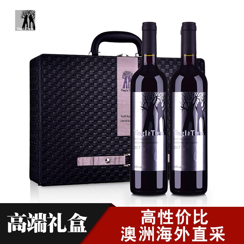 澳洲丁戈树赤霞珠干红葡萄酒豪华双支皮盒套装
