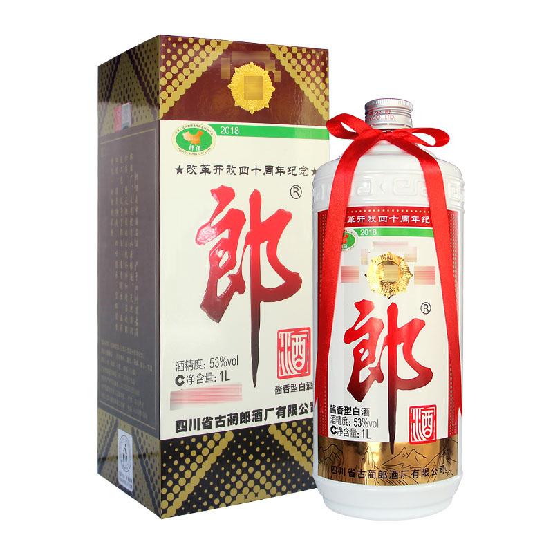 53°郎酒改革开放40周年纪念酒 收藏限量版(1L*1瓶)