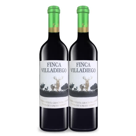 西班牙原瓶进口金鹿干红葡萄酒绿色盖帽750ml*2