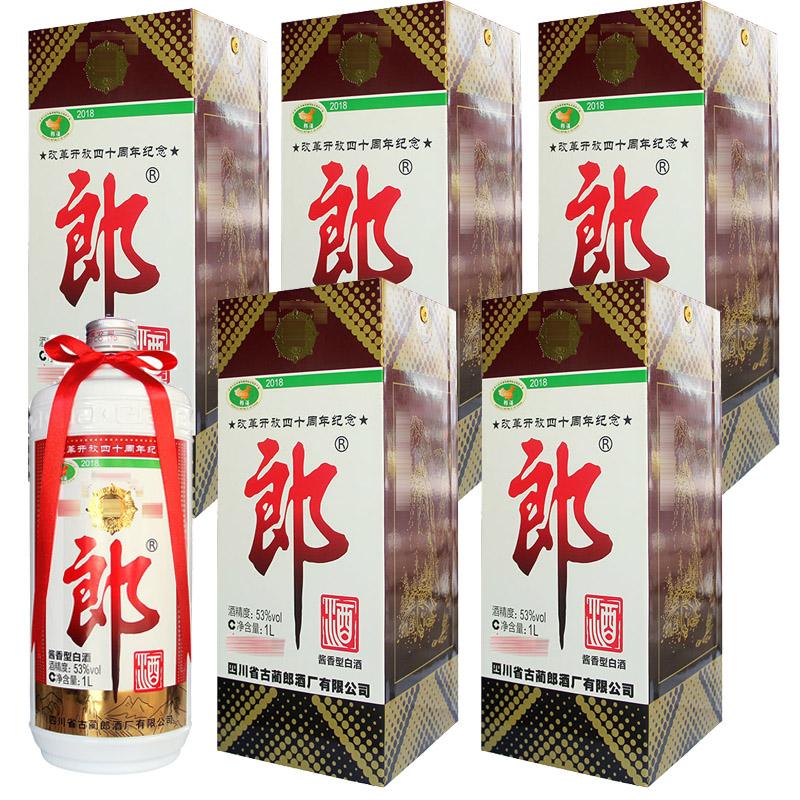 53°郎酒改革开放40周年纪念酒 收藏限量版(1L*6瓶)