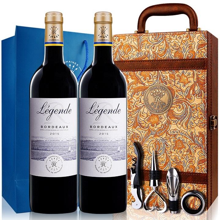 拉菲红酒 拉菲奇波尔多干红葡萄酒 传奇波尔多礼盒750ml(2瓶装)