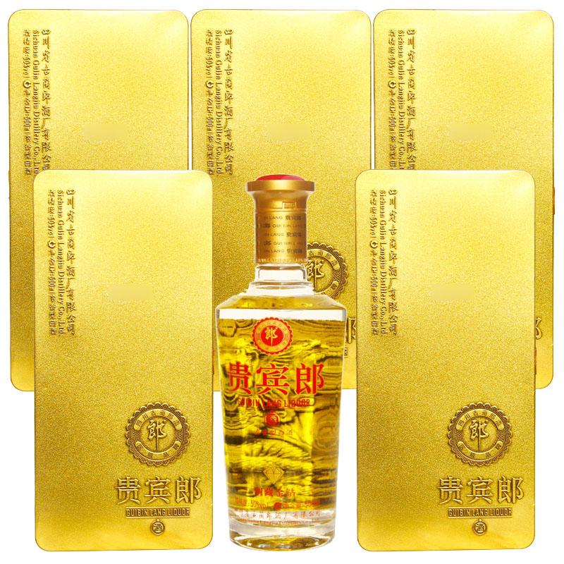 50°郎酒贵宾郎洞藏金钻(500ml*6瓶)