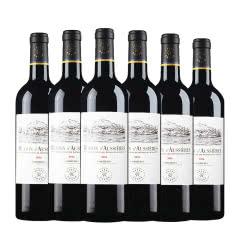 法国拉菲原瓶进口红酒奥希耶徽纹干红葡萄酒整箱红酒750ml(6瓶装)