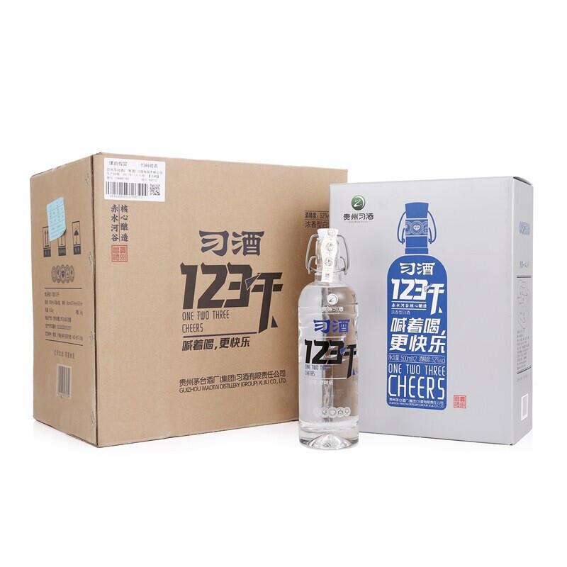52°习酒123干500ML*2瓶*3整箱