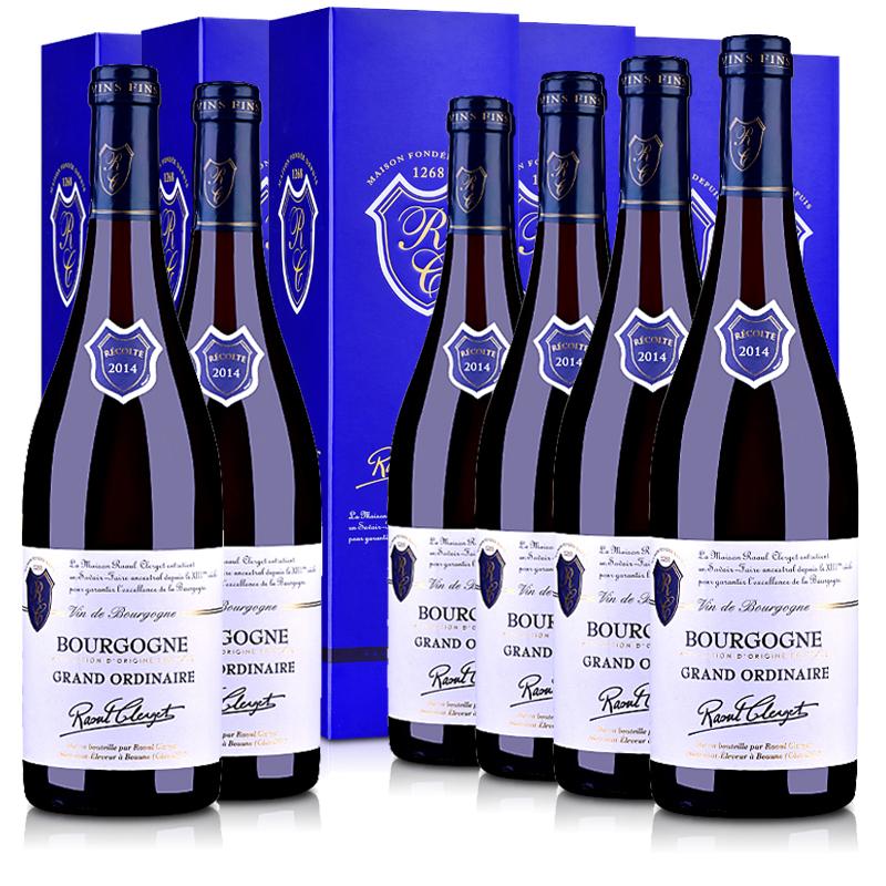 法国整箱红酒拉奥尔勃艮第干红葡萄酒750ml(6瓶礼袋装)