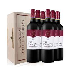拉菲红酒 原瓶进口拉菲珍藏波尔多干红葡萄酒 ASC正品行货 750ml(6瓶装)