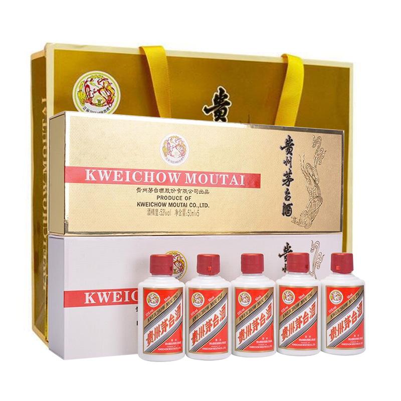 【金条银条礼盒装】53°飞天茅台(小茅台)50ML*10瓶