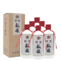 53°珍酒私藏 贵州酱香型白酒礼盒装 易地茅台酒 固态纯粮 500ml*6瓶