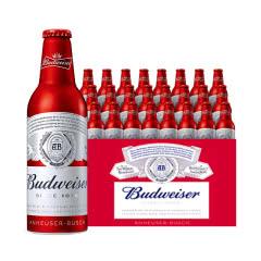 Budweiser/百威 红色铝罐 百威啤酒铝瓶 355ml*24瓶整箱