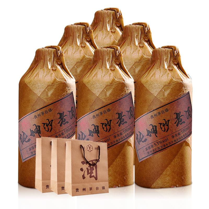 53°酒乡王子 纯坤沙老酒 贵州酱香型 茅台镇纯粮食 窖藏收藏送礼品酒500ml*6