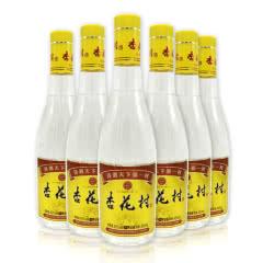 42°汾酒杏花村黄盖玻璃瓶450ml(6瓶装)