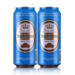 德国豪普芬小麦啤酒500ml *2