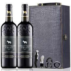 法国原酒进口红酒骑士干红葡萄酒雕花重型瓶750ml*2(双支礼盒)