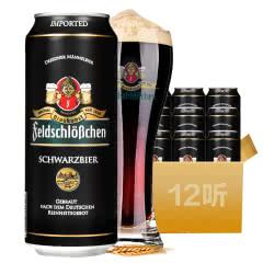 德国进口啤酒费尔德堡大麦黑啤酒500ml(12听装)