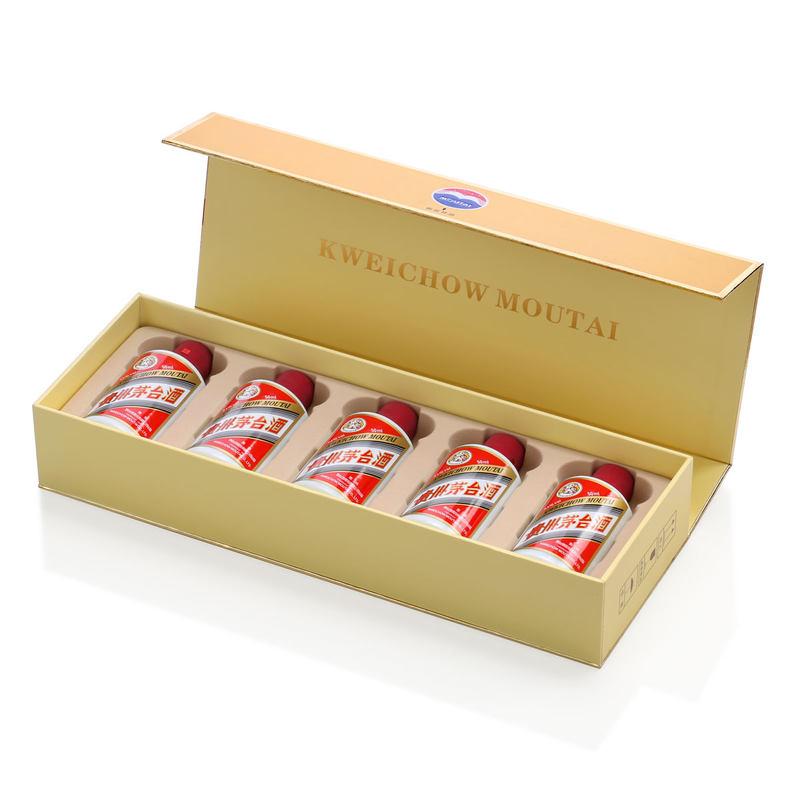 【歌德老酒特卖】53°贵州茅台酒 (飞天茅台小酒版小茅台)50ml*5瓶装 金色条盒装
