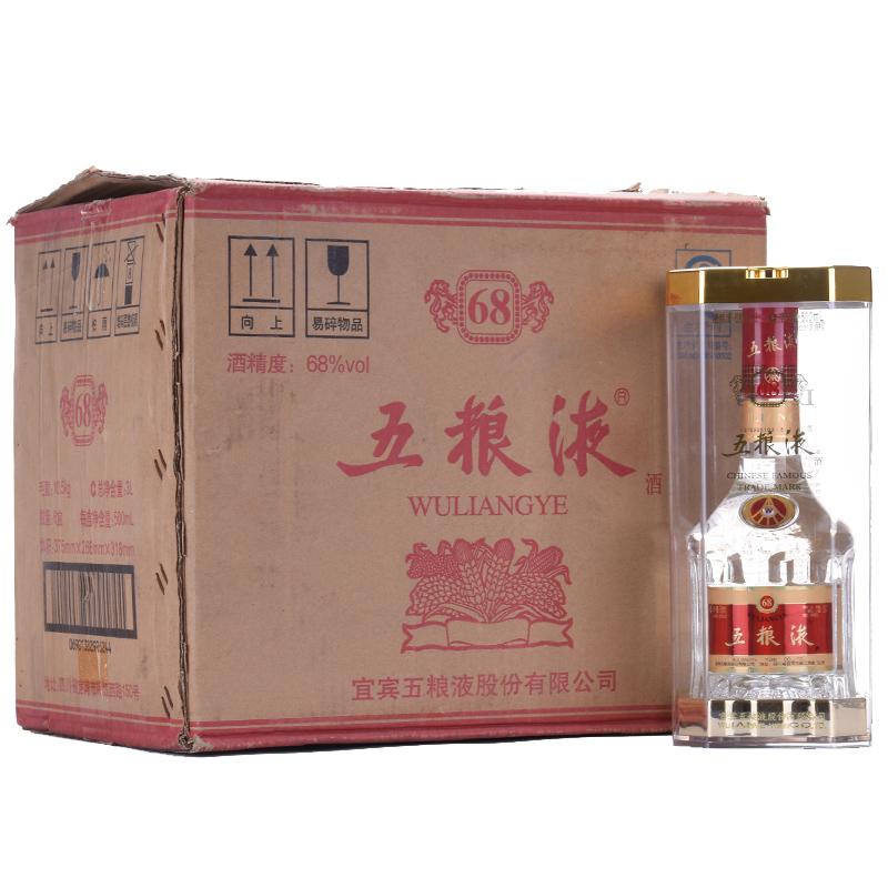 68°五粮液(金色水晶盒)500ml(2011年)1箱6瓶