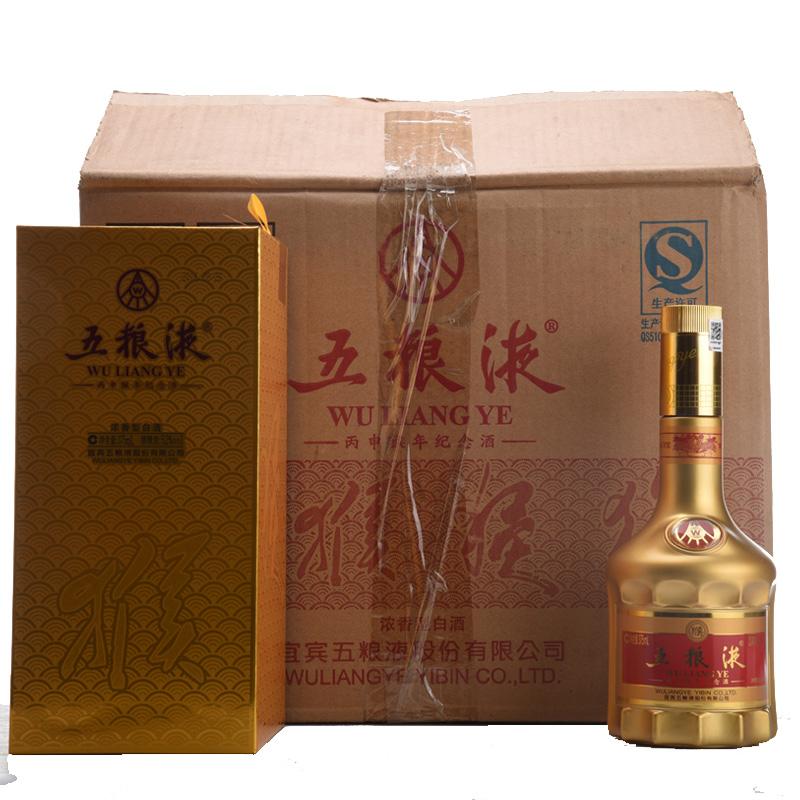 52°五粮液(丙申猴年纪念酒)375ml (2016年)1箱6瓶