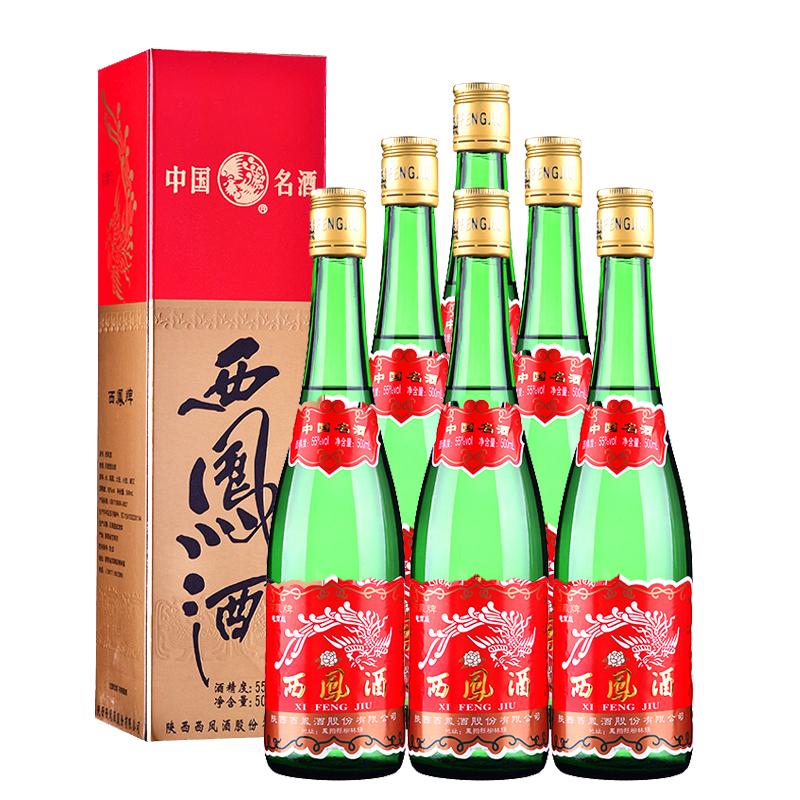 55°西凤酒绿瓶500ml(6瓶装)
