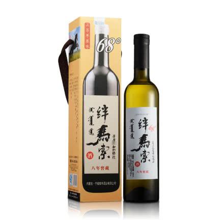 【老酒特卖】68°绊马索八年窖藏500ml(2014年)
