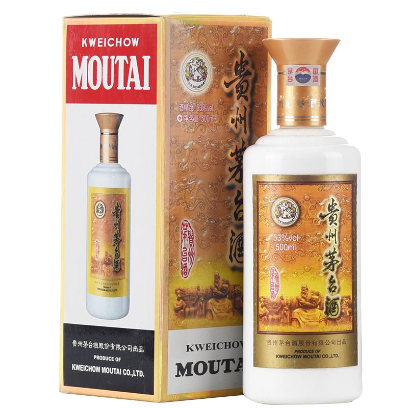 53°贵州茅台酒(专卖店茅台)500ml(2016年)