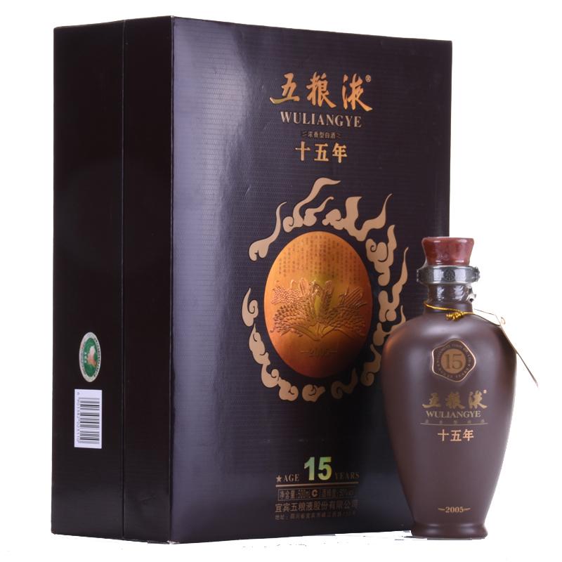 50°五粮液(十五-紫砂瓶)500ML (2009年)