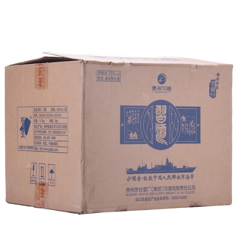 53°习酒(护国者)500ml(2018年)1箱6瓶