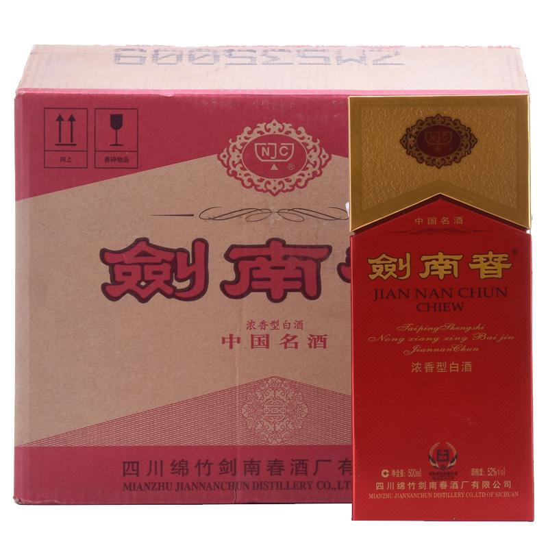 52°剑南春500ml( 2015年)1箱(6瓶)