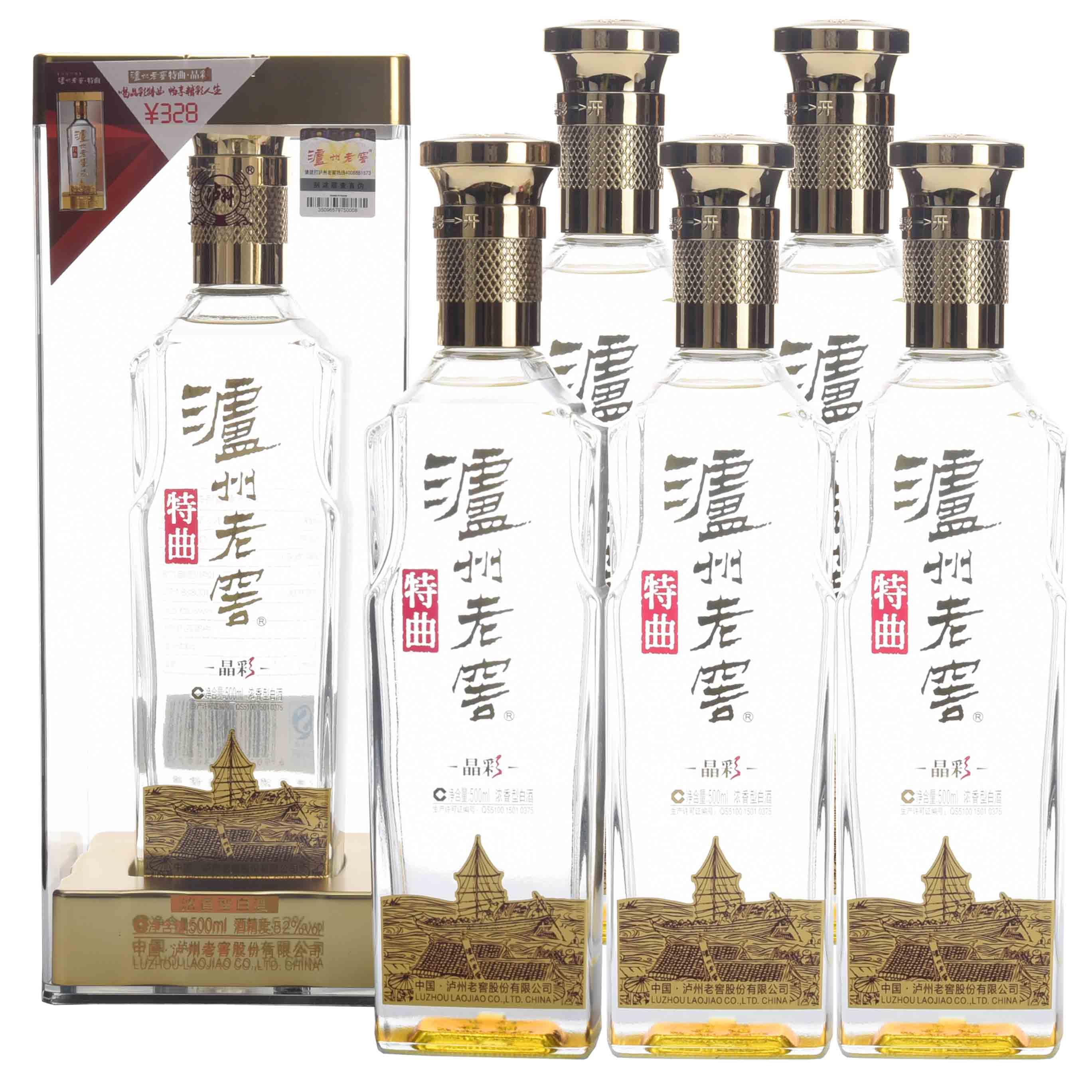 52°泸州老窖特曲晶彩500ml(2016年-2017年)1箱6瓶