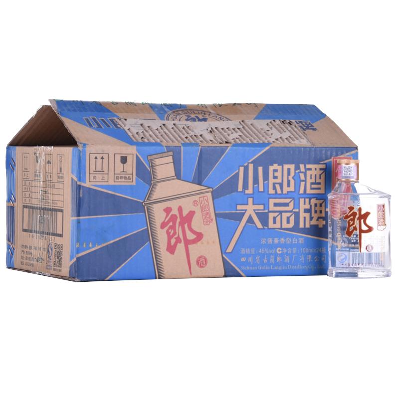 45°郎酒(小郎酒)100ml 1箱24瓶