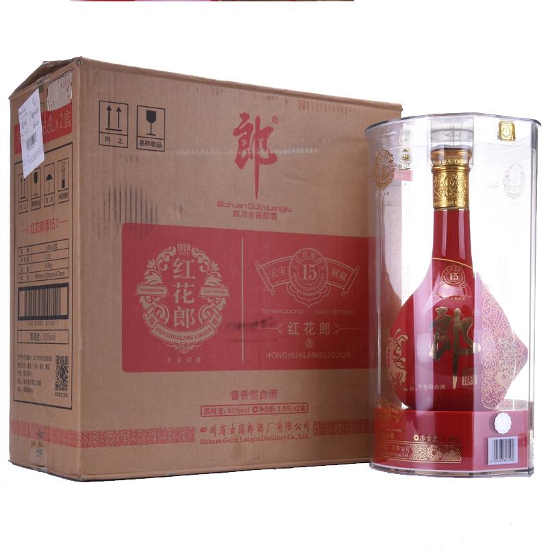 53°郎酒(红花郎15)1.65l 原箱(2瓶)