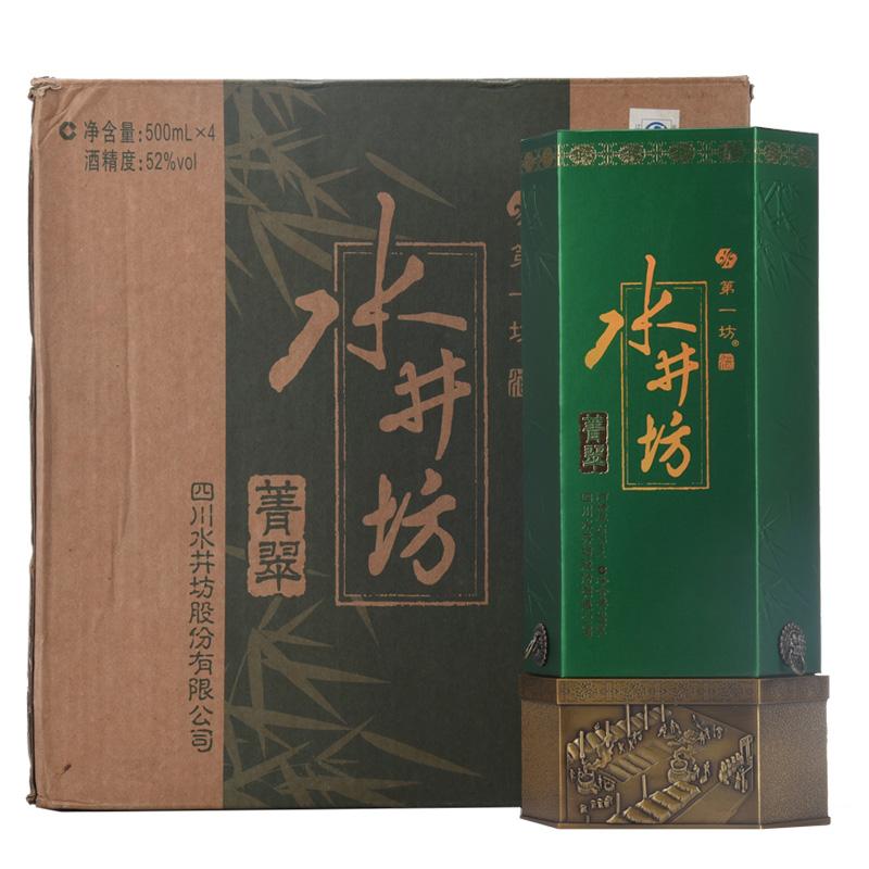 52°水井坊(菁翠)500ml (2012年)1箱4瓶