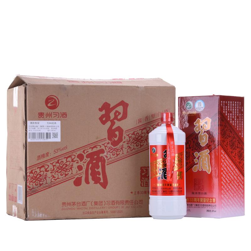 53°习酒(上市33周年限量纪念酒) 1l(2017-2018年随机发货)1箱6瓶