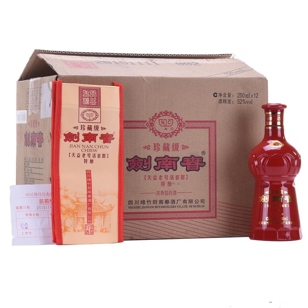 【收藏酒】52°剑南春珍藏级250ml (2015年-2016年随机发货)1箱6瓶