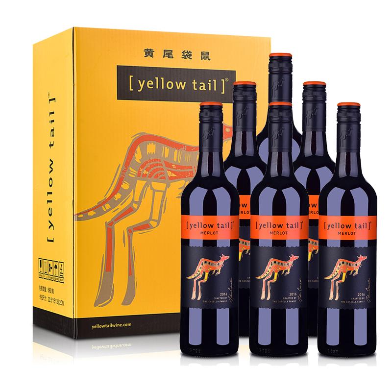 澳洲红酒黄尾袋鼠梅洛红葡萄酒750ml(6支礼盒装)