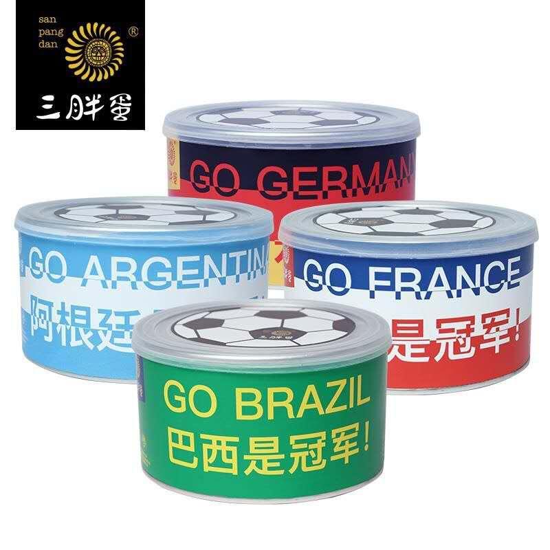 8罐装 三胖蛋原味瓜子内蒙古特产 世界杯珍藏版