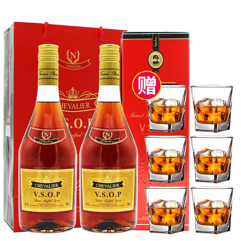 40°法国洋酒(原瓶进口)拿破仑爵士VSOP白兰地700ml*2瓶 礼盒款
