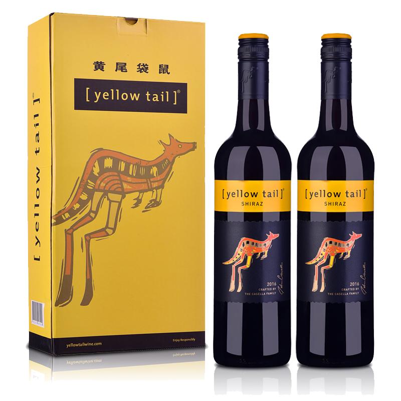 澳大利亚黄尾袋鼠西拉红葡萄酒750ml(双支礼盒装)