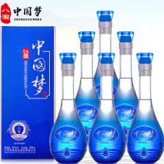 42°洋河镇洞宝中国梦白酒纯粮食原浆高粱酒整箱装500ml(6瓶)