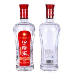 50°度汾阳王封缸五年475ml(2瓶装)【2012年-2013年】