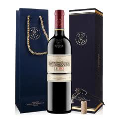 拉菲红酒智利原瓶进口巴斯克十世干红葡萄酒红酒礼盒装750ml