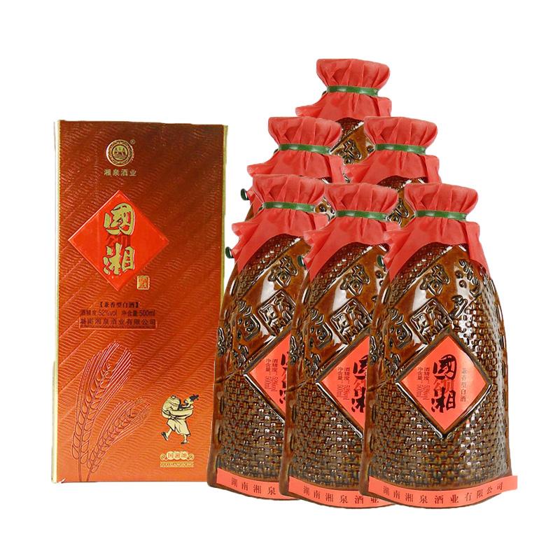 52°国湘酒500ml*6瓶(2009)