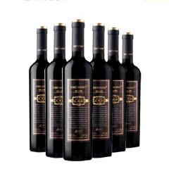 香格里拉大藏秘9度铂金青稞干红葡萄酒750ml 6支整箱