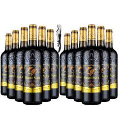 法国进口红酒原酒进口浮雕艺术瓶玛歌赤霞珠干红葡萄酒750ml*6(买1箱得2箱)
